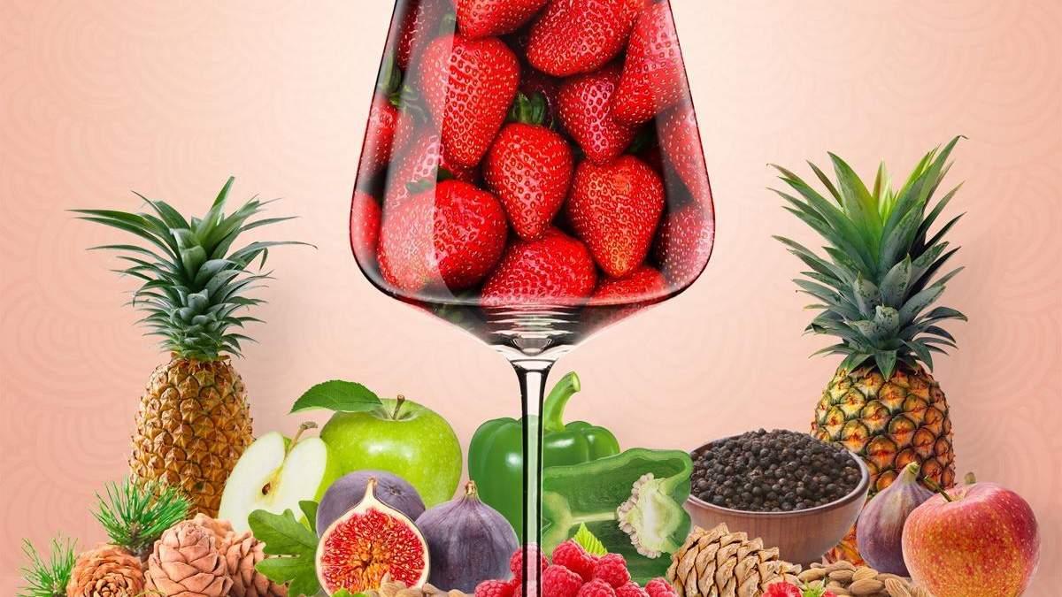 Почему в виноградном вине аромат клубники
