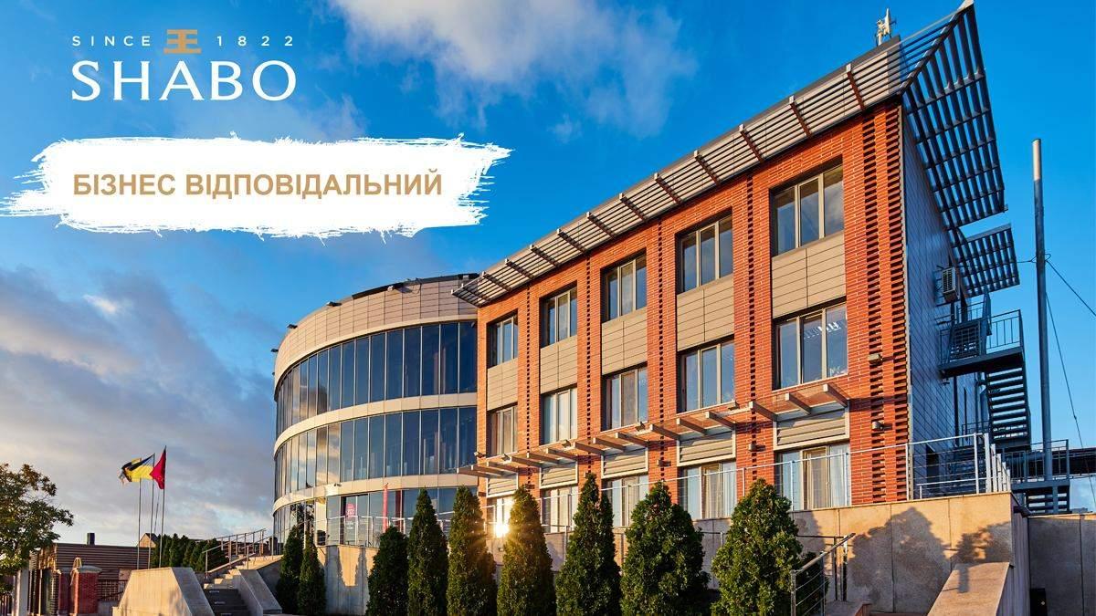 """Компанія SHABO отримала звання """"Сумлінний платник податків – 2019"""" - 24 Канал"""