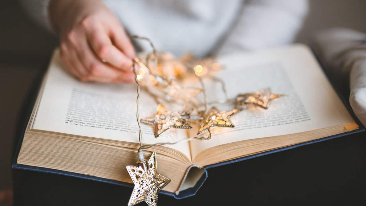Що почитати для різдвяного настрою: 10 книг, які створять затишок на Різдво