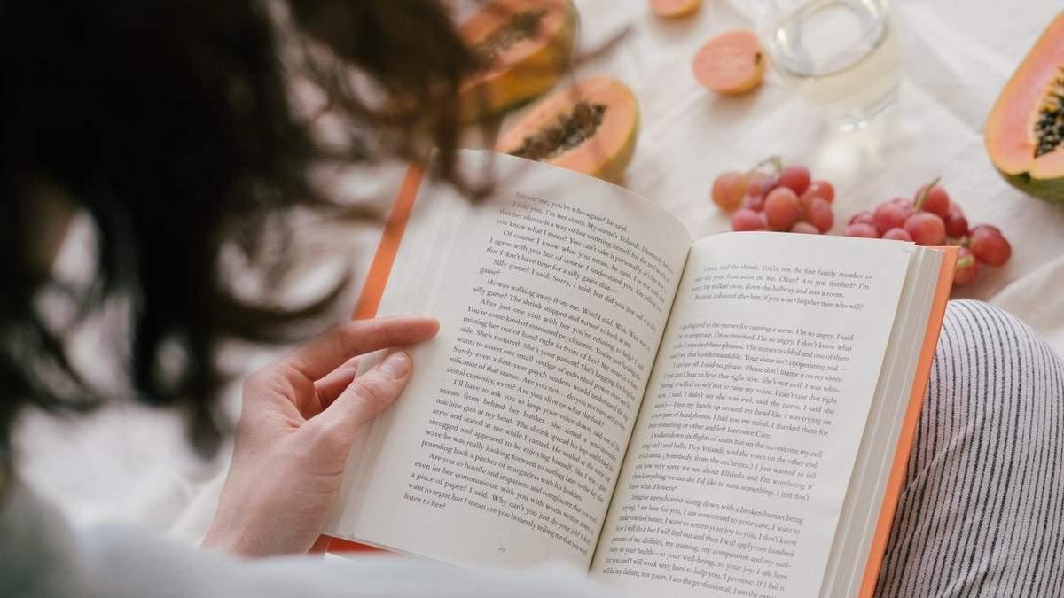 Вони змінили світ – 5 книг, які перевернуть вашу свідомість