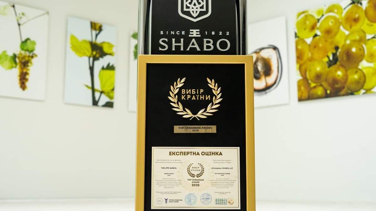 Выбор страны 2020: стало известно, какая отечественная винодельня победила в престижной премии