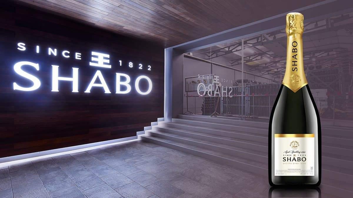Візитна картка: SHABO Classic Extra Brut
