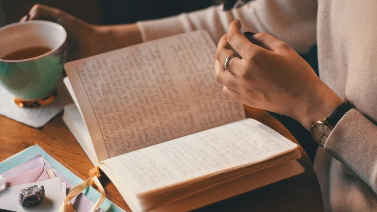 Що приховують щоденники: 5 книг, які змусять вас замислитися
