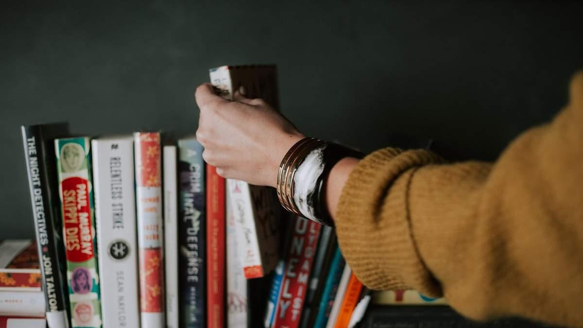 5 книг про жіночі таємниці