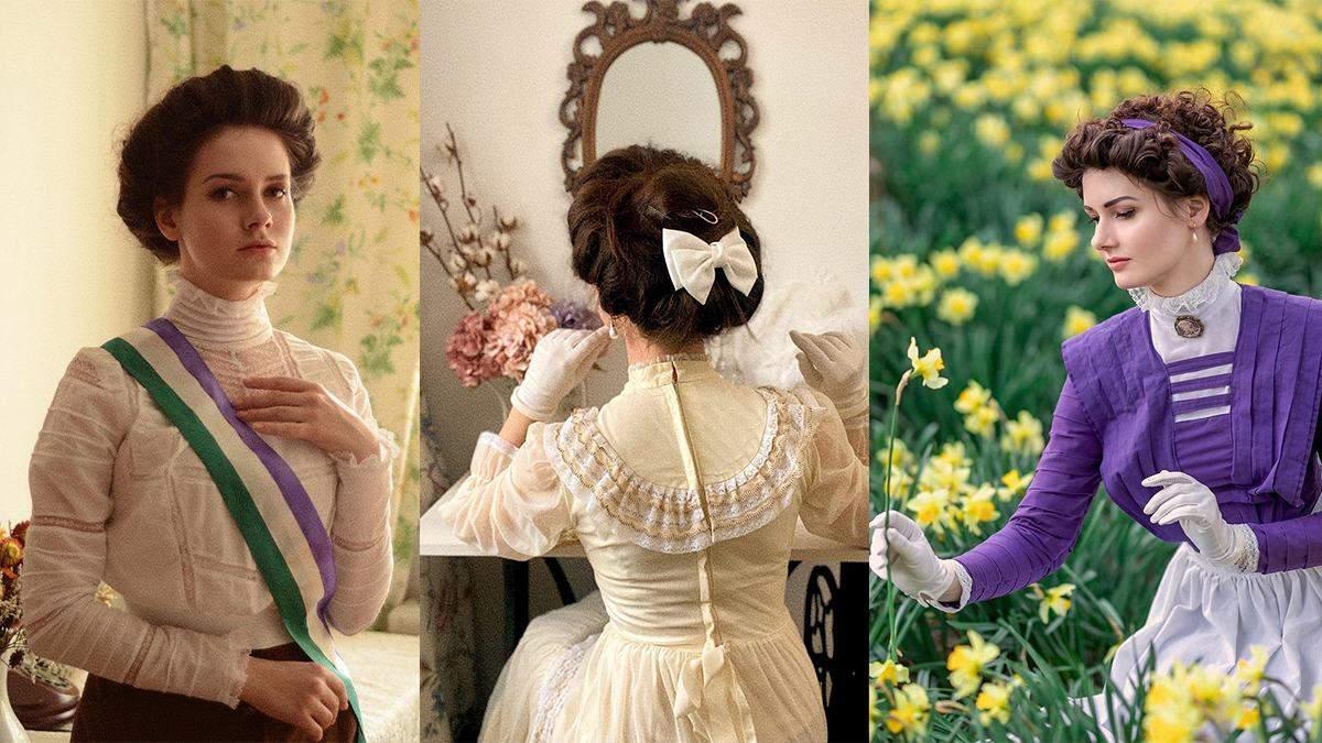 Девушка из Винницы носит одежду XIX века