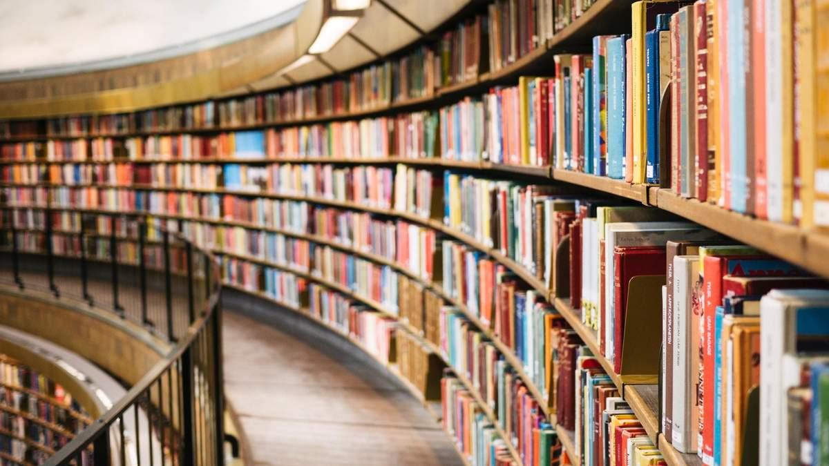 10 креативних бібліотек, у які ви б записались хоч зараз