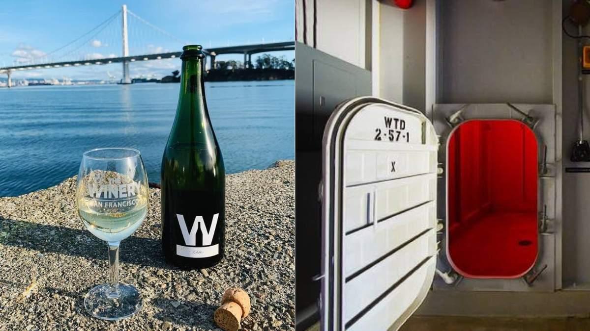 Вино на субмарині часів Другої світової