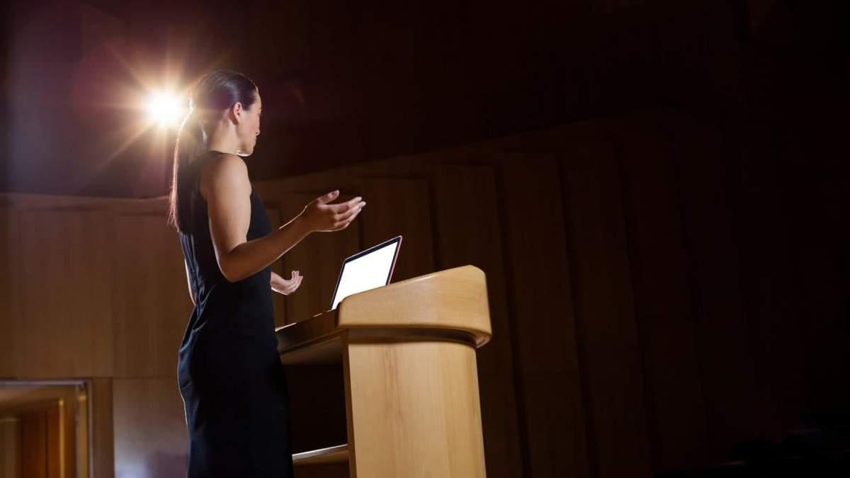 Як подолати страх виступів на публіку