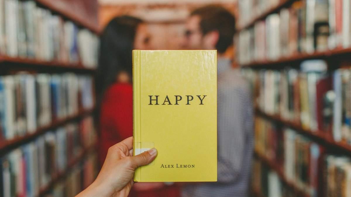 5 книг про те, як покращити стосунки