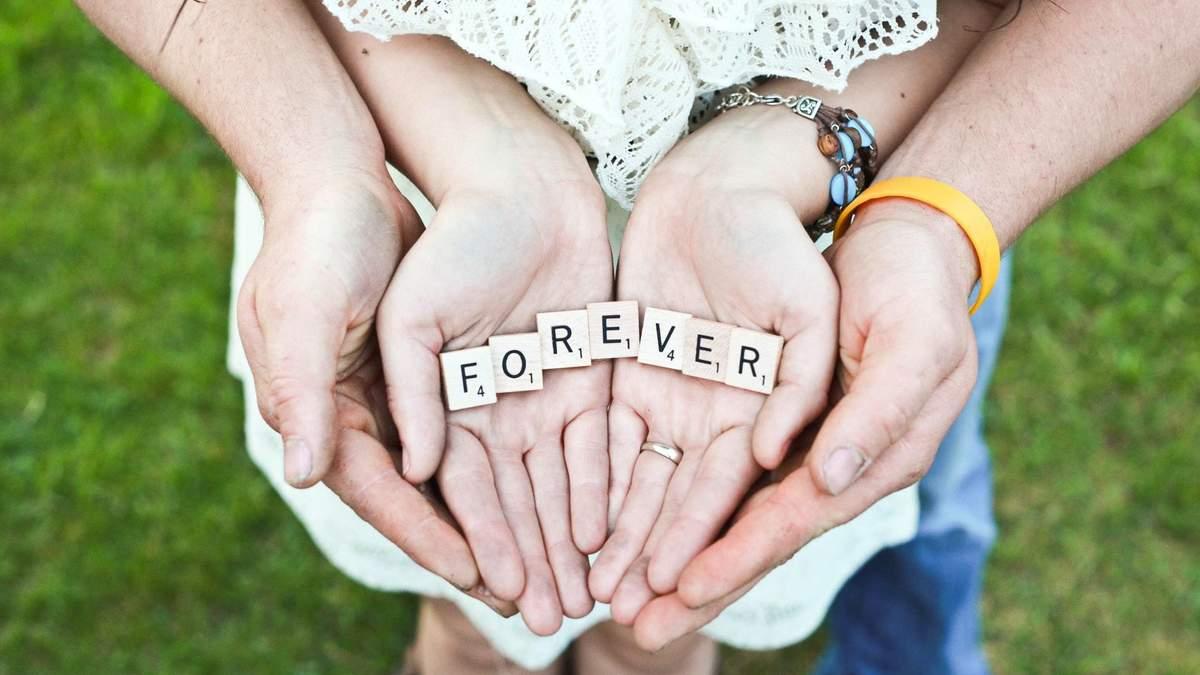 6 переконань, які шкодять вашим стосункам