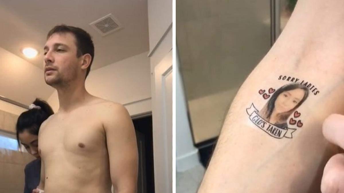 Так спокійніше: наречена зробила хлопцю татуювання, щоб налякати інших дівчат