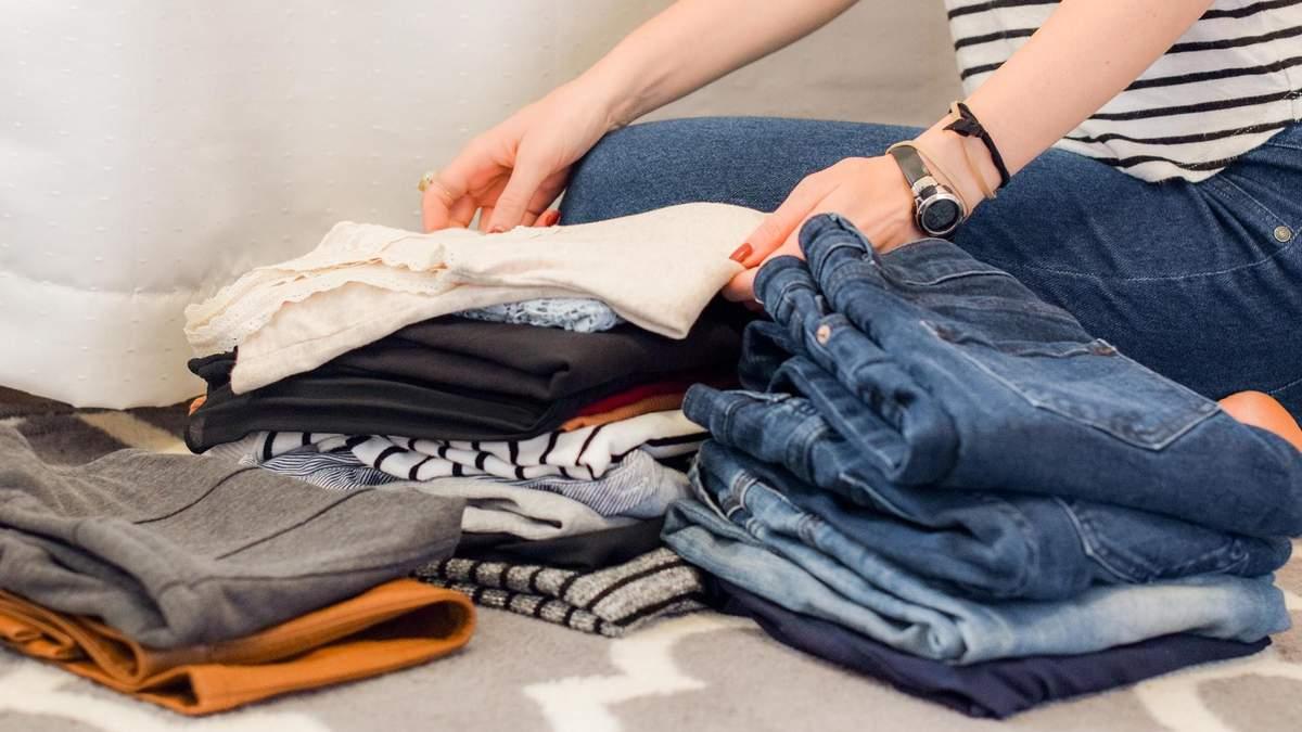 7 причин, щоб розібрати свій гардероб
