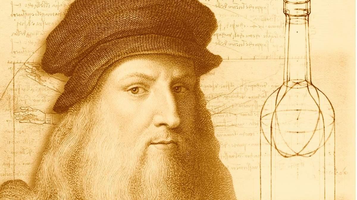 История виноградников Леонардо да Винчи
