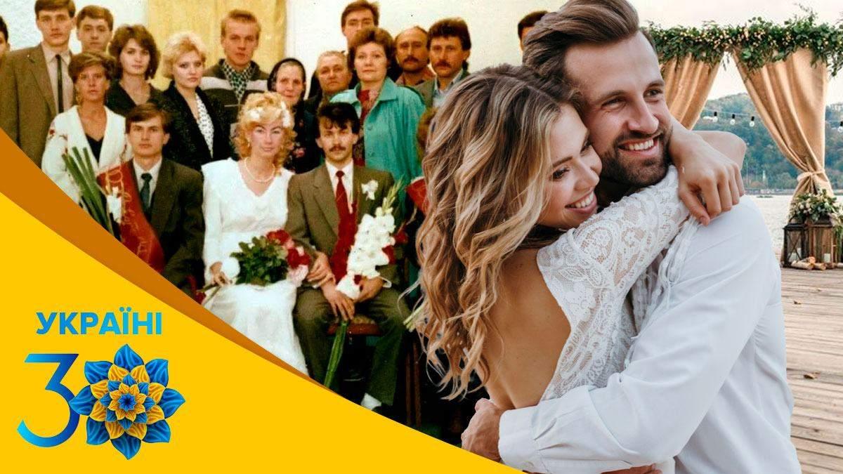 Свадьба в Украине: как менялись платья и церемонии за 30 лет