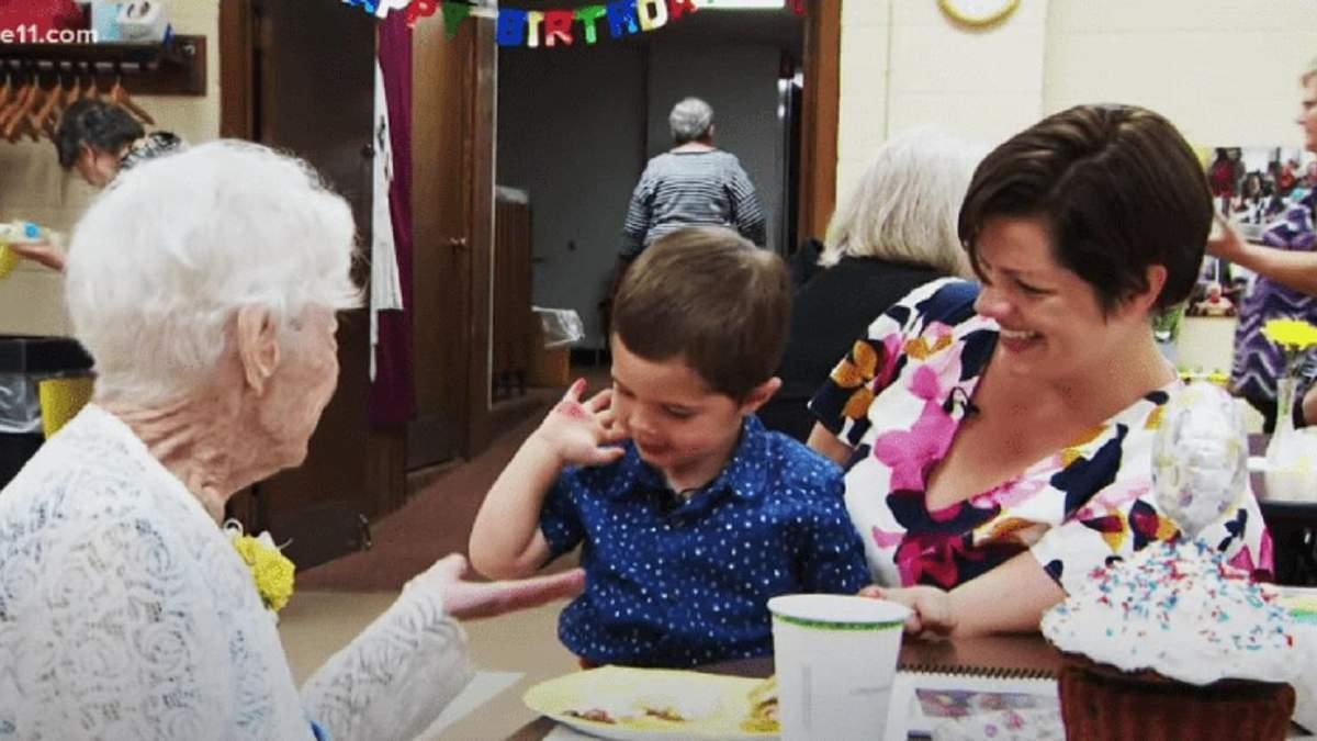Дружба поколінь: хлопчик допоміг відсвяткувати 100-річний ювілей своїй подрузі - Life