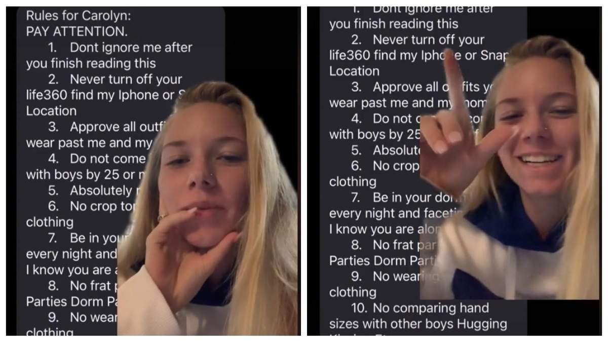 Девушка показала безумные правила, которые ей присылал бывший: о чем он просил - Life