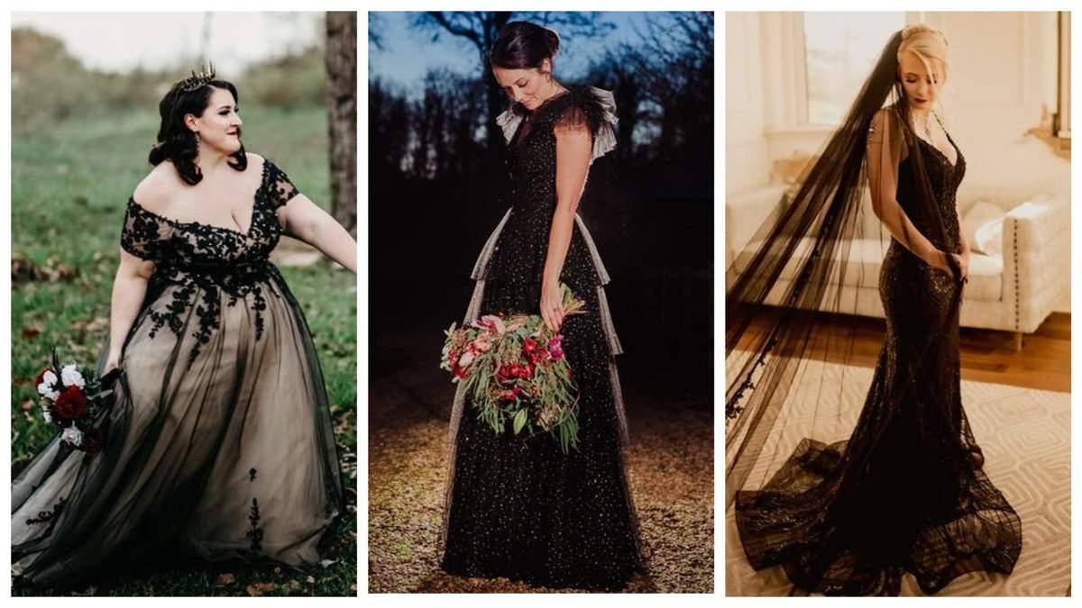 Наречені, які вдягнули чорні сукні й не пошкодували: фантастична добірка - Life