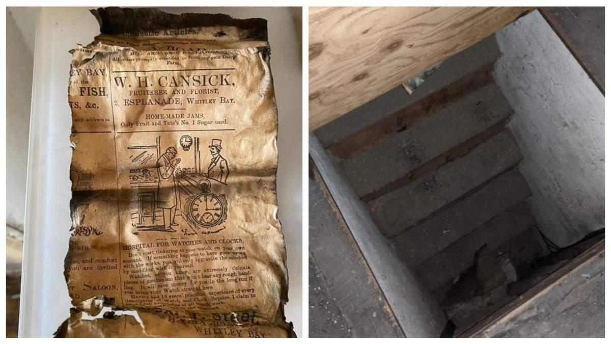 10+ дивовижних знахідок у старих будинках: цікаві фото від власників - Life