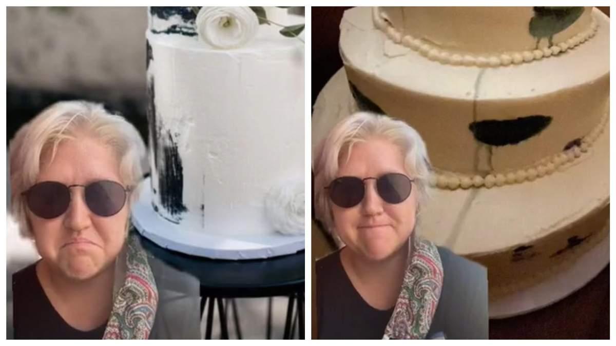 Жінка замовила дорогий весільний торт і розчарувалась: це повний провал - Life
