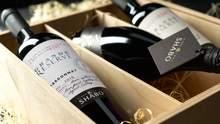 Вино у подарунок: SHABO все продумали за вас