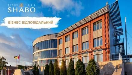 """Компанія SHABO отримала звання """"Сумлінний платник податків – 2019"""""""