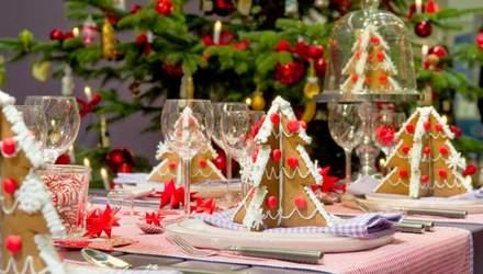 Гастротур Ивано-Франковском: какие заведения посетить, чтобы почувствовать новогоднюю атмосферу
