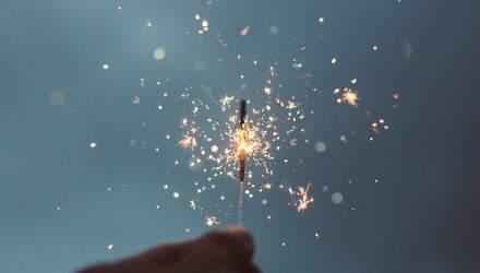 Як загадати бажання на новий 2021 рік, щоб воно збулося: 5 правильних методів