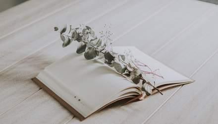 10 вагомих причин, щоб вже завтра почати вести щоденник