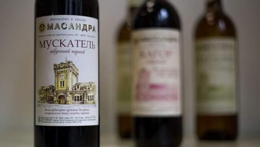 """Україна може втратити право на бренд вина """"Масандра"""": деталі"""