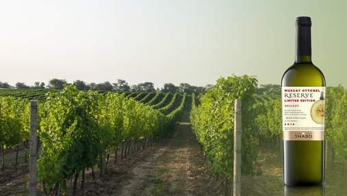 Візитна картка: десертне біле вино SHABO Reserve Мускат Оттонель