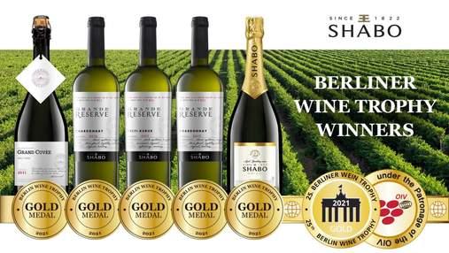 Сенсационная победа: вина SHABO получили 5 золотых медалей в Германии
