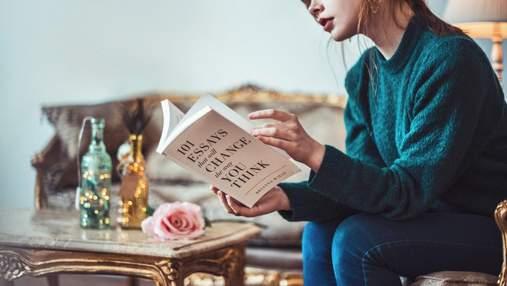 Как читать книги по саморазвитию с пользой: 6 советов, чтобы чтение не прошло даром