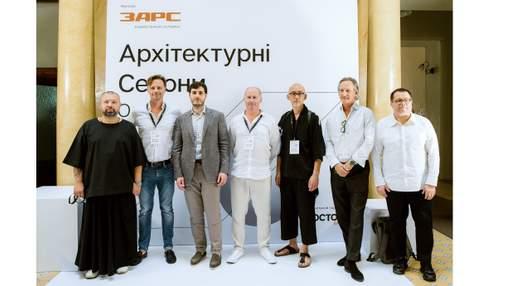 Лучшие мировые и украинские архитекторы прибыли в Одессу: как прошли первые Архитектурные Cезоны
