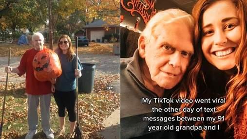 Помреш самотньою: внучка отримала кумедне побажання від дідуся