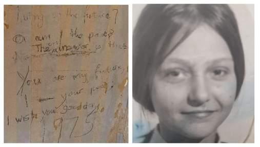 Родина виявила на стінах дому послання з 1975 року: авторку знайшли