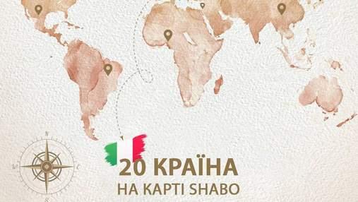 Итальянцы выбирают украинское: коньяки Украины открыли новое экспортное направление