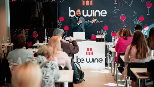 Понад 100 винних брендів разом: як у Києві проходив фестиваль вина BE WINE  International Show