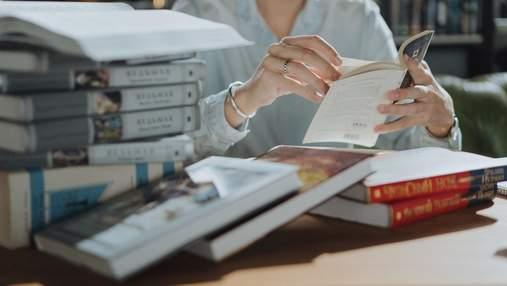 """5 книг, які круто """"прокачають"""" пам'ять і мозок: корисна добірка"""