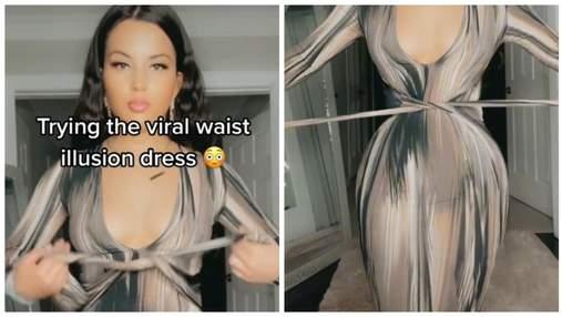 Робить осину талію: блогерка показала сукню, що створює круту оптичну ілюзію
