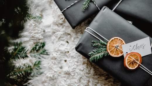 10 подарунків в останній момент: цікаві ідеї, якщо у вас зовсім немає часу